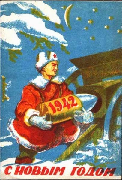 ?? История новогодних поздравлений: от первых открыток до новейших приложений