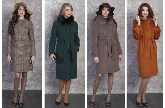 Зимнее модное женское пальто