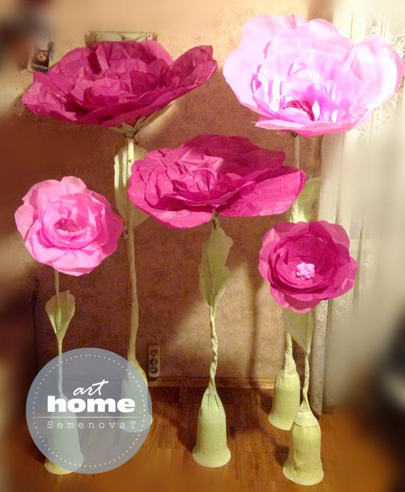 Большие цветы из бумаги своими руками для украшения стены 60