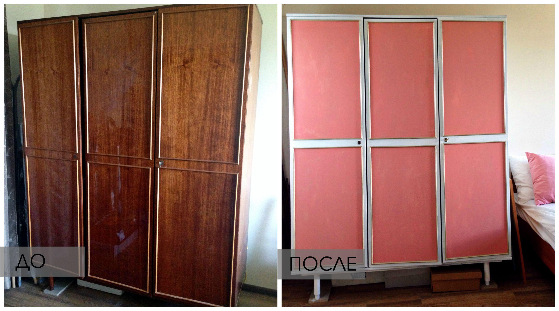 Как покрасить старый шкаф из дсп своими руками 87